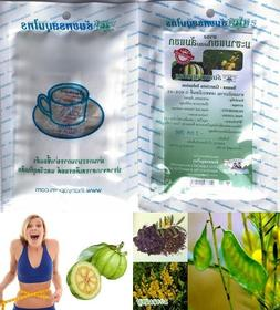20 TEA BAGS GARCINIA CAMBOGIA WITH SAFFLOWER ORGANIC SLIMMIN